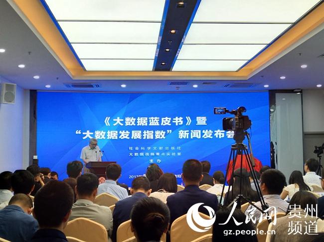 &nbsp&nbsp&nbsp&nbsp5月28日,由大数据战略重点实验室研究编著、社科文献出版社出版的全国首部大数据蓝皮书——《大数据蓝皮书:中国大数据发展报告No.1》(以下简称《大数据蓝皮书》正式对外发布。......【详细】