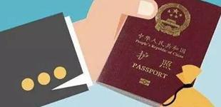 贵阳市云岩公安出入境大厅运营,贵阳新增出入境办证点
