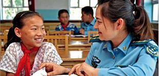 助力教育脱贫
