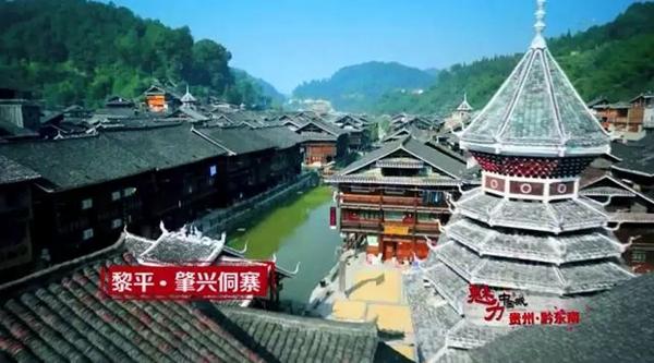 《魅力中国城》复赛27日在京举行 黔东南对决湛江、黄冈【11】
