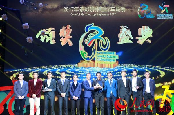 男子精英组年度团体获奖