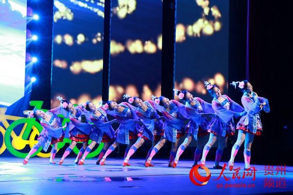 舞蹈《多耶》