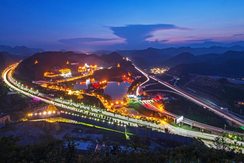 六盘水市gdp2020总量_贵州六盘水一季度GDP,拿到广东省可排名第几