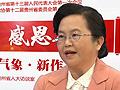 办好人民体育为人民        贵州省政协委员、贵州省体育局办公室主任王园园做客人民网演播室分享两会感受。