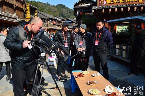 2018年央视春晚大美黔东南VR宣传片在肇兴开拍