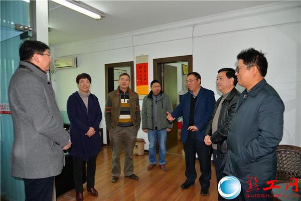 贵州省总工会领导看望慰问机关干部职工和新闻工作者【3】