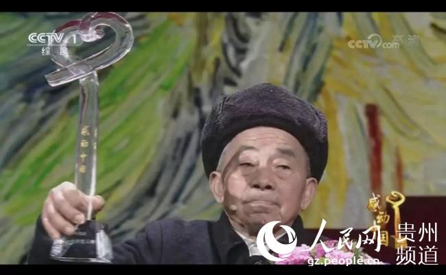 黄大发入选 感动中国年度人物