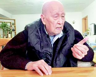 百岁老人胡承志与贵州龙