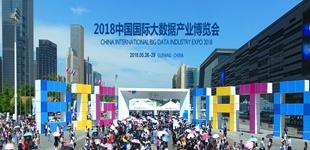 2018中国国际大数据产业博览会        【回顾】2018中国国际大数据产业博览会开幕式-人民网图文直播……