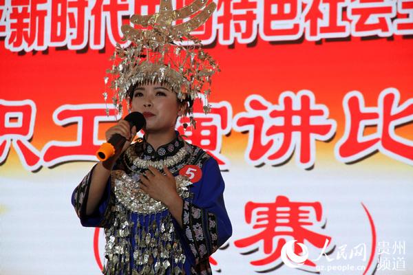 """""""中国梦·劳动美""""黔南州学习贯彻习近平新时代中国特色社会主义思想和"""