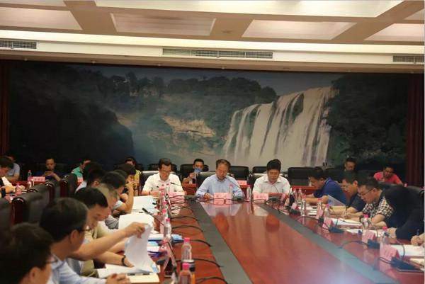 非法集资监测预警工作座谈会在贵阳召开