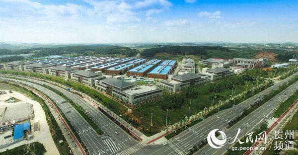 图为贵安新区高端装备制造产业园。
