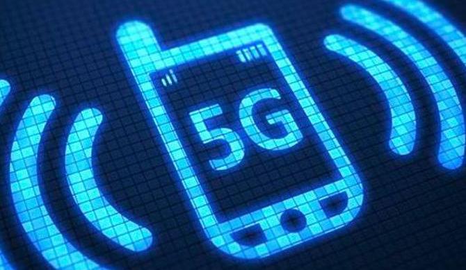 5G标准出炉!与4G有啥不一样?