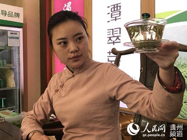 """古城遵义:""""中国茶业第一市""""正逐渐崛起【10】"""
