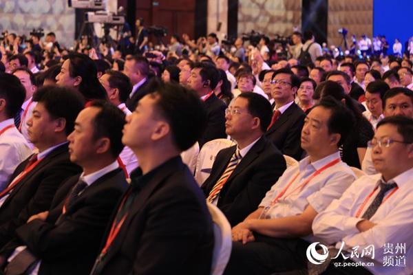 与会嘉宾认真聆听生态文明贵阳国际论坛2018年年会开幕式内容。王钦 摄