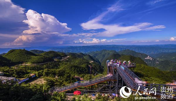 娄山关景区一景。