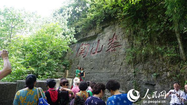游客到娄山关景区游玩。(李宇 摄)