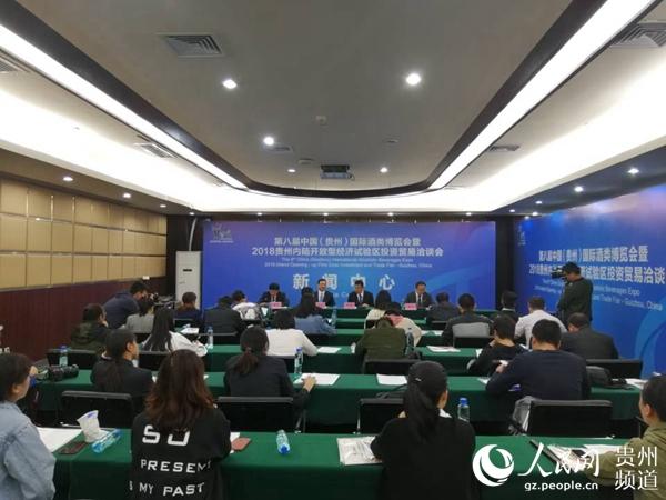 """""""国际通航全域旅游""""首届国际通航制造与旅游产业研讨会举行"""