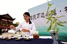 丹寨:国庆假日赛茶艺