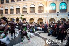 从江苗族芦笙舞参加澳门国际幻彩大巡游