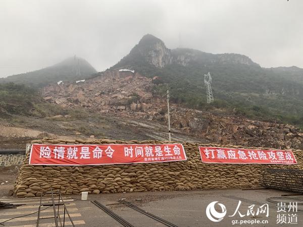 大型山体滑坡无人伤亡 大数据监测防灾显身手
