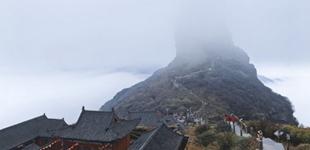 贵州梵净山:观雾凇奇景 看壮阔云海