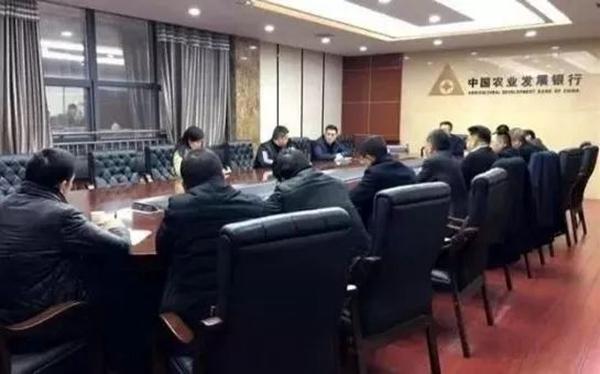 吴高波、龙斌赴市金融机构对联系谈相助事宜
