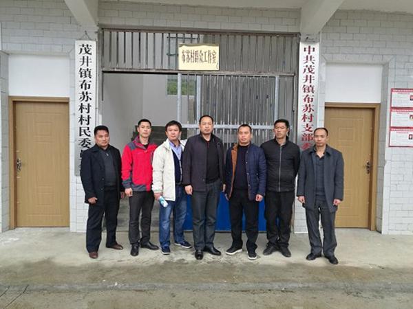 广州市白云区到罗甸县茂井镇开展对口帮扶工作--贵州