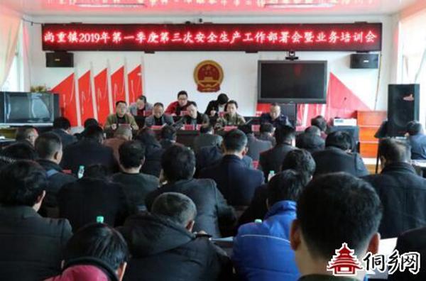 黎平尚重镇:县乡联动开展农村消防安全业务培训提升安全生产管理水平