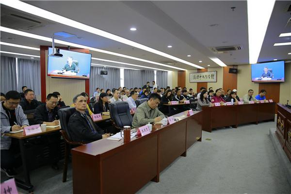 贵州省体育系统新时代教育培训专题讲座在贵阳举办