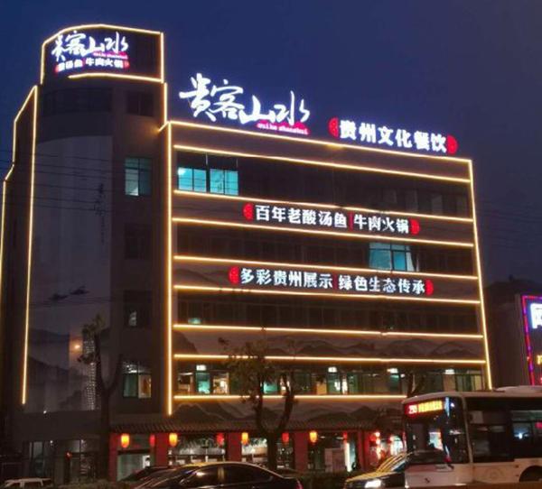 http://www.dejiangfood.com/kejizhishi/4001.html