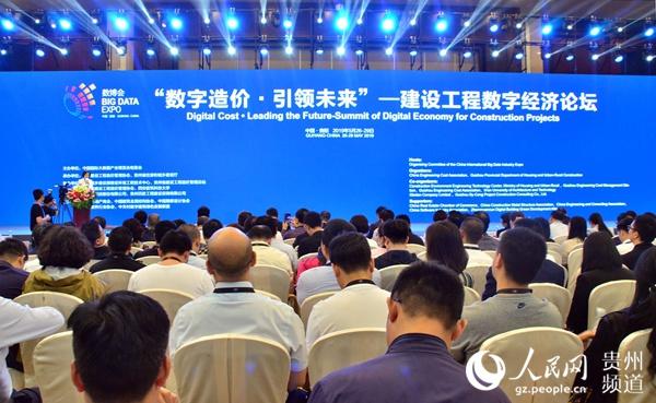 2019中国各省经济_.2019年 创客中国 河北省中小企业创新创业大赛启动