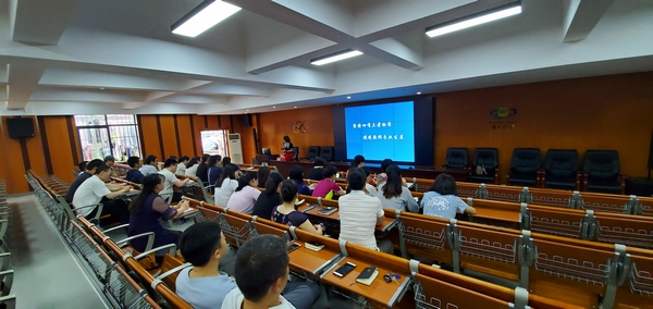 贵州省体育运动学校组织开展文化教师职称评审专题培训