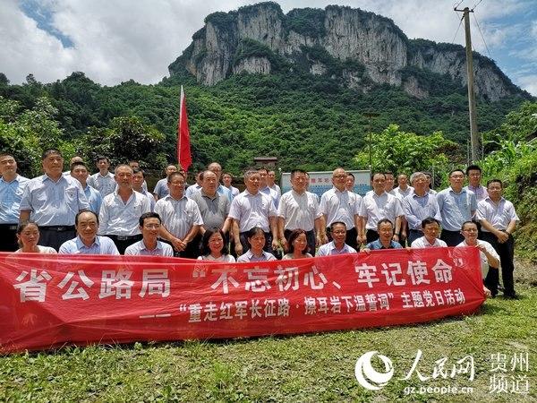 http://www.edaojz.cn/youxijingji/145566.html