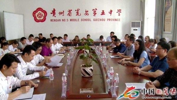 http://www.rhwub.club/jiaoyuwenhua/1215487.html
