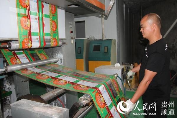 http://www.gyw007.com/kejiguancha/328175.html