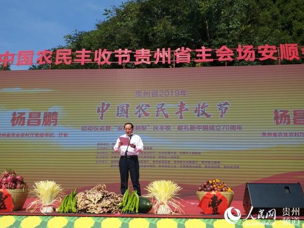 http://www.edaojz.cn/difangyaowen/274385.html
