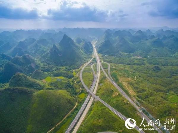 荔波70年交通巨变:山不再高 路不再远