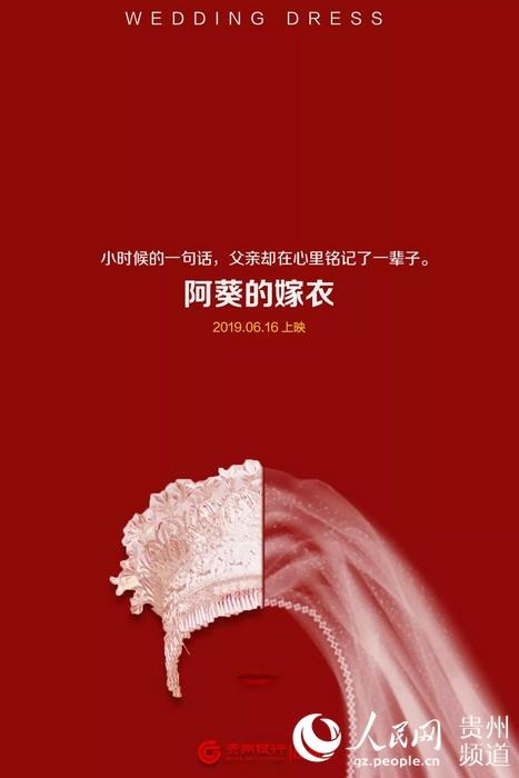 贵州银行:用心铸就品牌
