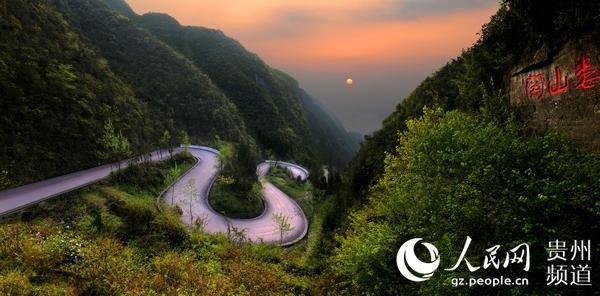 贵州遵义:护红守绿谋发展 革命老区换新颜