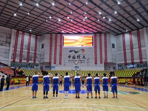 """修文县2019年职工篮球赛暨""""峰泰湖""""杯篮球邀请赛开赛"""