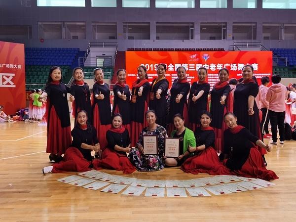 贵州省代表队获2019年第三届全国中老年广场舞大赛特等奖