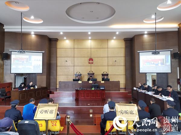 """修文法院开庭审理""""六组领导小组"""