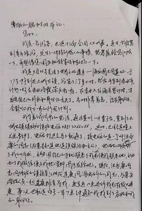 http://www.sxiyu.com/kejizhishi/37368.html