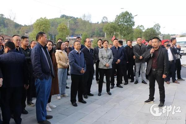 电商运营贵州省农村电商一体化运营体系建设培训班在印江召开