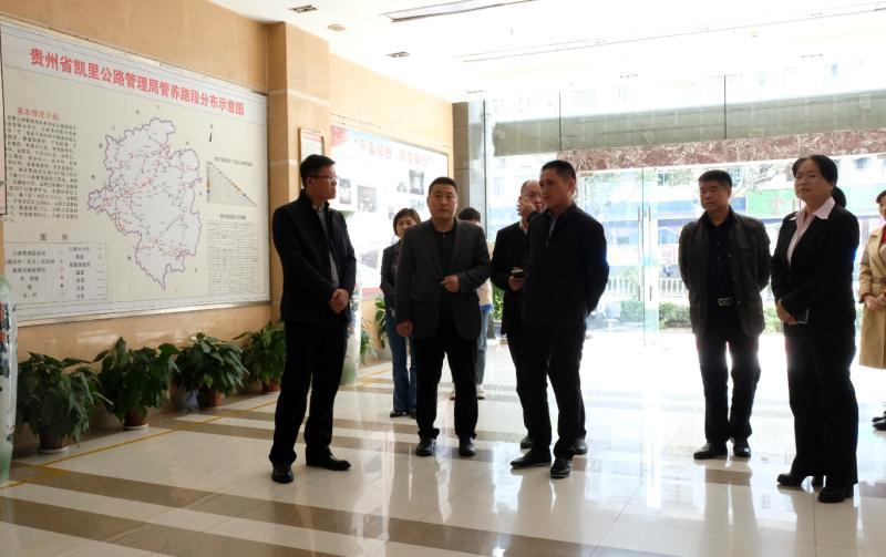 """贵州省""""文明在行动满意在贵州""""考核组检查凯里公路管理局文明单位情况"""