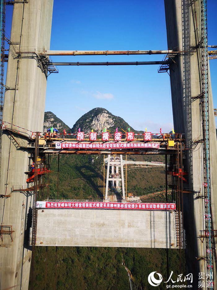 贵州兴义峰林特大桥4号主塔中横