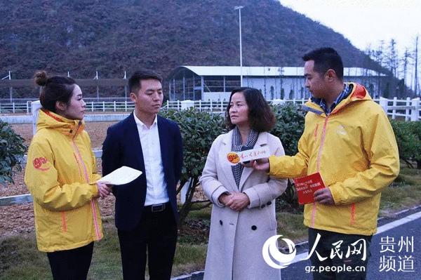 贵州关岭:火了旅游,热了扶贫!