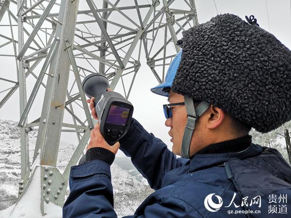 http://www.jienengcc.cn/shujuyanjiu/165757.html