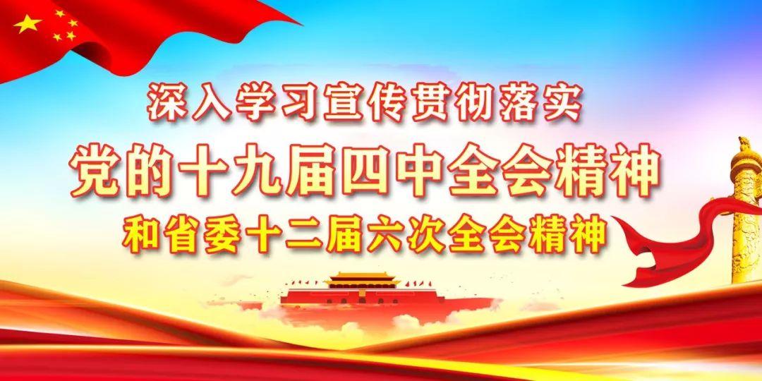 http://www.ysj98.com/shehui/1732528.html